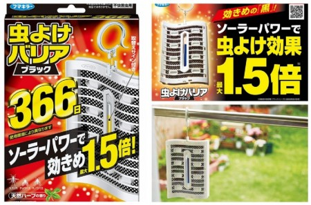 熱銷 新版 日本366『現貨供應中』