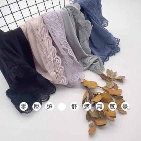 好穿零觸感冰絲無痕中腰內褲1組5件【7/24收單】