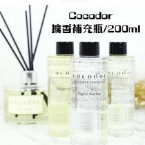韓國 Cocodor 經典香氛擴香瓶補充瓶200ml【10/29收單】