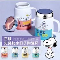 史努比小日子陶瓷杯【10/19收單】