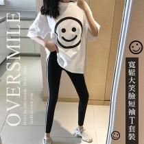 寬鬆大笑臉短袖T套裝【10/24收單】