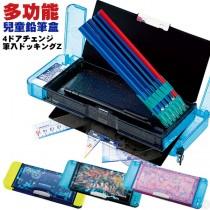 日本多功能兒童鉛筆盒【10/19收單】