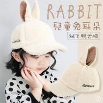兒童兔耳朵絨毛鴨舌帽【10/24收單】