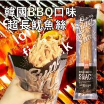 韓國BBQ口味超長魷魚絲 170g【12/29收單】