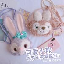 可愛小熊斜背卡夾零錢包【12/29收單】