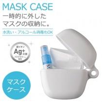 日本 INOMATA 抗菌收納盒【現貨】