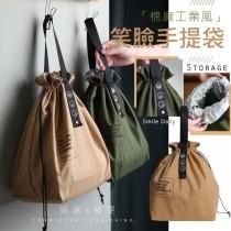 棉麻工業風笑臉手提袋【每週3收單】